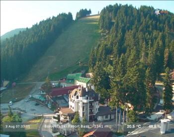 Borovets Ski Resort Base II