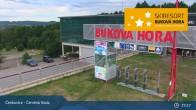 Cenkovice Ski lift