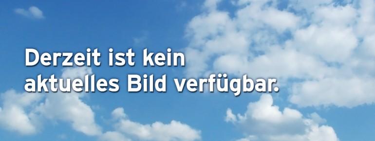 Zillertal Arena: Speicherteich Königsleiten